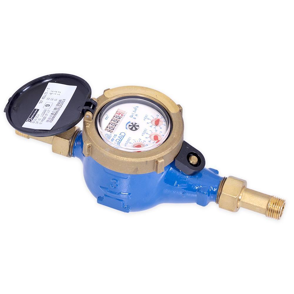 Water Flow Meter : Water meters landscape irrigation